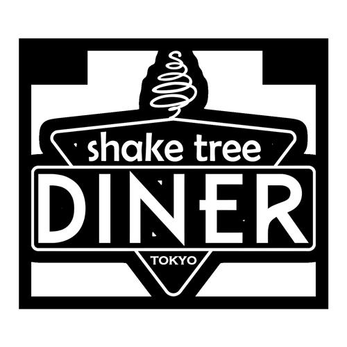 シェイクツリーダイナー / Shake Tree Diner