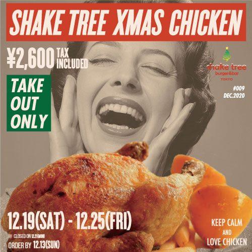 Christmas-Chicken-2020-EN