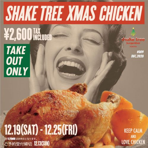Christmas-Chicken-2020-JP