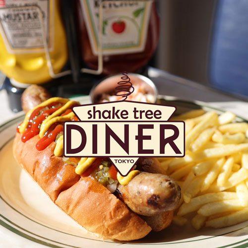 Shake-Tree-Diner-Valentines-Day-2021