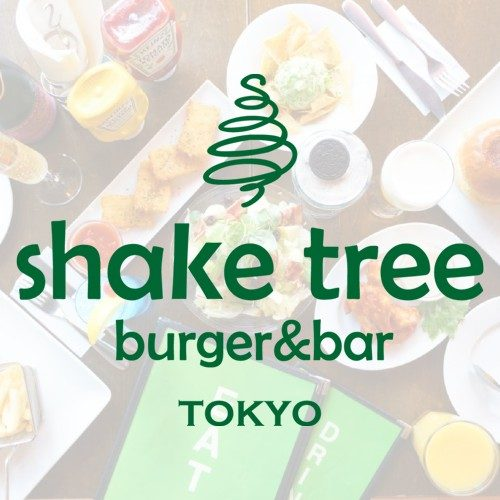 Shake Tree Burger & Bar News