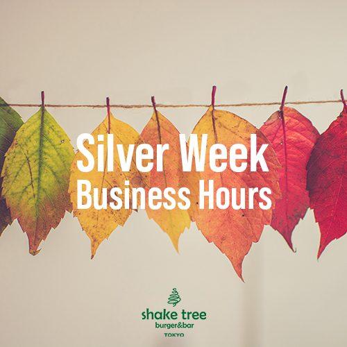 Shake-Tree-Silver-Week-2020
